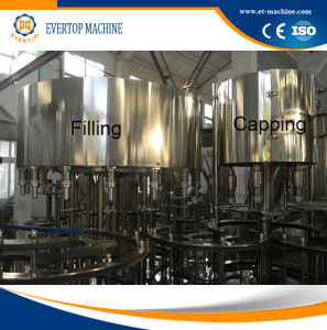 10L Dinking Water 3 in 1 Filling Machine pictures & photos