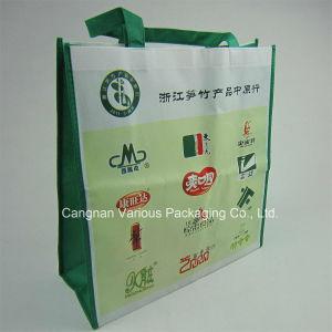 Eco Friendly Non Woven Bag (MX-BG1081) pictures & photos