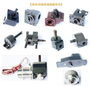 Harmonic Drive Gear Reducer pictures & photos