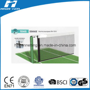 Training Tennis Net with Black Color Net pictures & photos