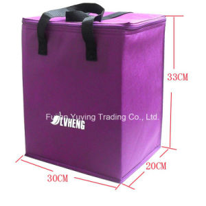 Picnic Tote Bag Organizer Cooler Bag (YYCB035) pictures & photos