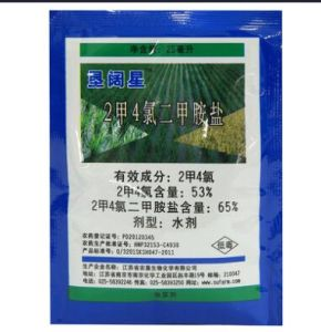 Low Price Effective Herbicide pictures & photos