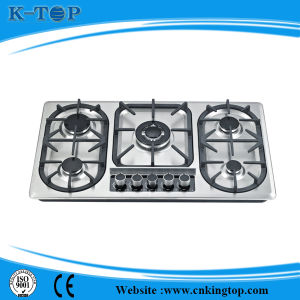 2017 Hot Selling 5 Burners Built in Gas Stove