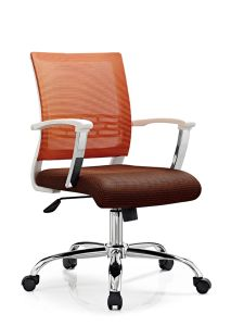 Modern Office Swivel Staff Executive Mesh Chair pictures & photos