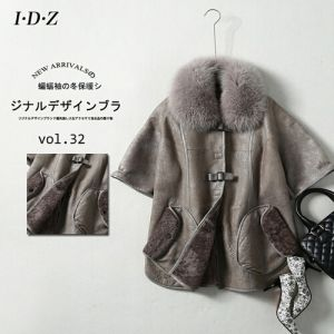 Factory Direct Wholesale Fashion Lady′s Wool Fur Lining Leather Coat pictures & photos