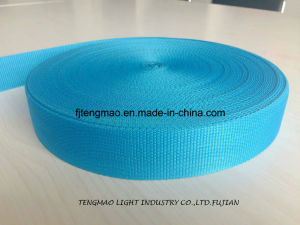 "1.5"" Blue PP Webbing for School Bags"