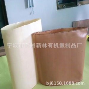 High Temperature Seamless Ring Sealing Tape pictures & photos