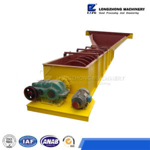High Output Spiral Silica Sand Washer Made in China pictures & photos