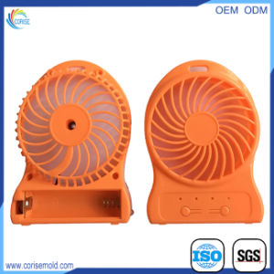 Plastic Injection Mould for Electric Fan Auto Parts pictures & photos