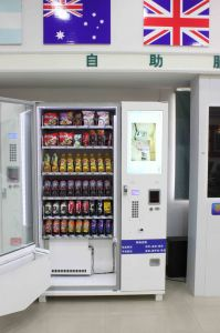 Touch Screen Large Capacity Vending Shop Vending Machine pictures & photos
