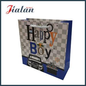 Cheap Price Professional Manufacturer Customize Logo Printed Retail Paper Bag pictures & photos