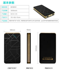 High Capacity 8000mAh Thin Power Bank with Dual Output and LED Light pictures & photos