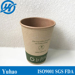 Green Paper Cup with PLA Coating pictures & photos