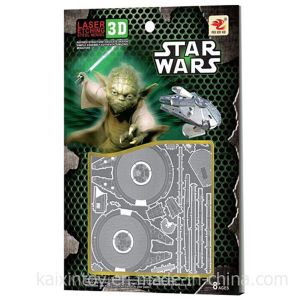 Jigsaw Metal Puzzle Toys Metal Product (10244316) pictures & photos