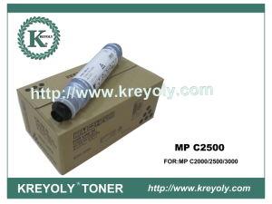 Ricoh Toner Cartridge for Copier MP2500 pictures & photos