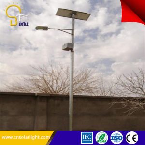 5 Years Warranty CQC Approved Solar Street Lamp 60W pictures & photos