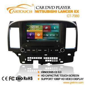 Car Multimedia Players Radio Bluetooth for Mitsubishi Lancer