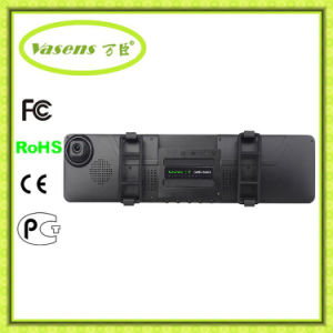 Loop Recording/Seamless Recording DVR Recorder pictures & photos