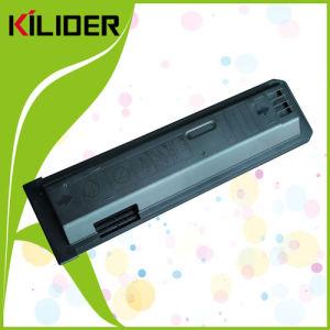 China Supplier Compatible Laser Copier Mx500 for Sharp Toner Cartridge pictures & photos