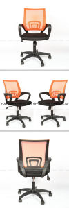 Swivel Chair Office Chair Office Furniture pictures & photos