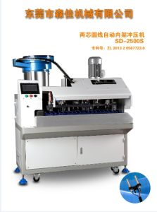 Two-Round Pin Euro Plug Terminal Crimping Machine/ Plug Insert Machine