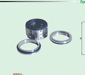 Unbalance Mechanical Seal Apply to Water Pumpe (HUU801)