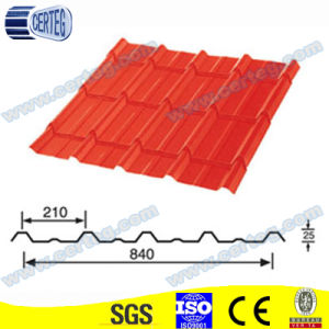 Metal Roofing Sheets/Galvanized Roofing Sheet/Zinc Color Coated Corrugated Roof  Sheet