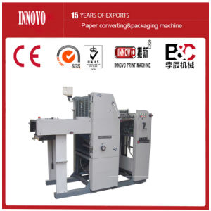 Double Side Offset Printing Machine pictures & photos
