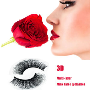 3D Multi-Layer Mink Wool Eyelashes Soft Comfortable False Eyelashes