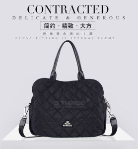 2016 Contracted Fashion Nylon with Leather Shoulder Bag