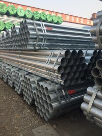 Hot DIP Galvanized Low Carbon Welded Steel Pipe Made in China pictures & photos