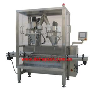 Automatic High Speed Packaging Machine pictures & photos