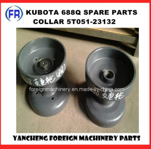 Kubota 688q Harvester Parts Collar pictures & photos
