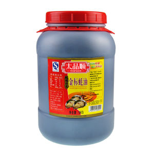 Hotseller 5lbs Oyster Sauce From China pictures & photos