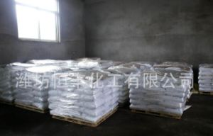 Battery and Industry Grade 98% Anhydrous Zinc Chloride pictures & photos