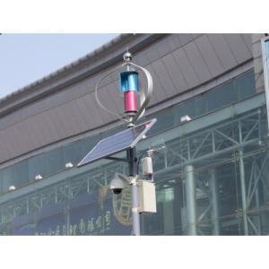400W Full Permanent Magnet Wind Generator & Solar Cell Light System pictures & photos