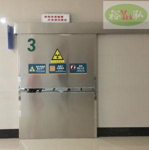 X-ray Protectuve Door Lead Door pictures & photos