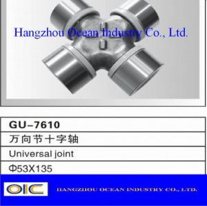 Gu-7610 Universal Joint pictures & photos