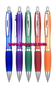 Cheap Promotional Ball Pen pictures & photos