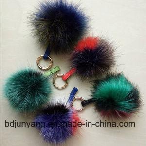Pompon Keychain/Fur POM Poms Ball Keychain/Fox Fur Pompoms pictures & photos