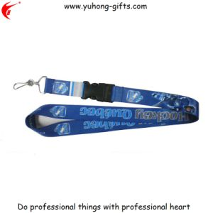 Polyester Lanyard with Heat Tranfer Printing (YH-L1211) pictures & photos