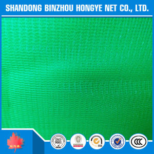 Greenhouse Sun Shade Netting with UV Directly From Factory pictures & photos