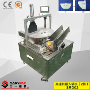 China High Speed Low Price Single/Double/Triple Folding Mask Machine pictures & photos