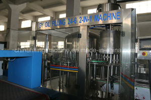 Automatic Cooking Oil Bottling Filling Capping Machinery pictures & photos