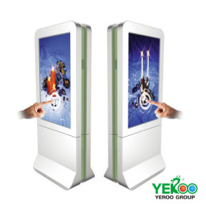 Customized Function Outdoor LCD Digital Screen pictures & photos