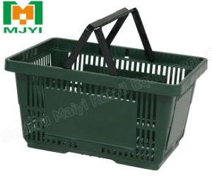 Basket Plastic Shopping Basket Hand Basket pictures & photos