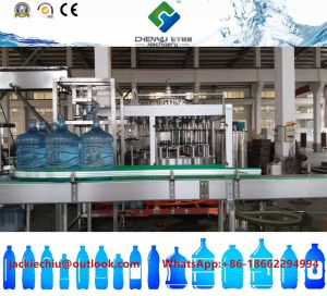 300bph 5 Gallon Water Bottling Machine pictures & photos