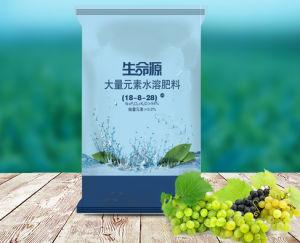 Fulvic Acid Water Solbule Fertlizer (NPK 18-8-28) pictures & photos