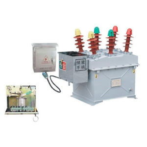 12kv -50Hz High Voltage Outdoor Circuit Breaker pictures & photos