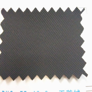 Good Quality Elastic Cloth Backing Leather PU Leather for Glove (HS-M305) pictures & photos